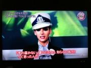 SCREENS - Fuji TV - Sakigake! Music Ranking Eight 2fc389141436429