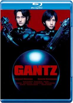 Gantz 2010 m720p BluRay x264-BiRD