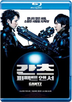 Gantz: Perfect Answer 2011 EXTENDED m720p BluRay x264-BiRD