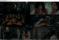 The Four (2012) DVDRip 400mb