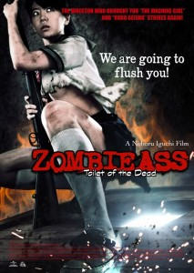 Download Zombie Ass: Toilet of the Dead (2011) DVDRip 350MB Ganool